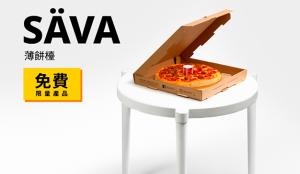 IKEA y Pizza Hut se unen en una divertida colaboración que incluye albóndigas y una mesa