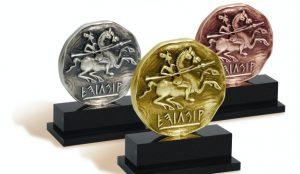 Los Premios Eficacia 2020 abren su periodo de inscripción