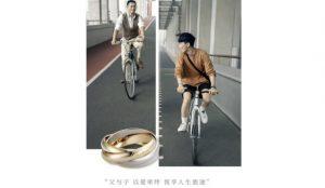 Cartier se autocensura en China, donde uno de sus anuncios parecía retratar a una pareja gay