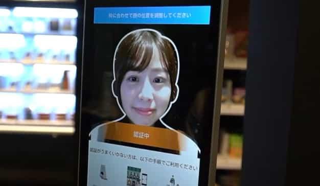 compras del futuro inteligencia artificial