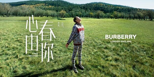 colección cápsula de Burberry para el Año Nuevo Chino 2021