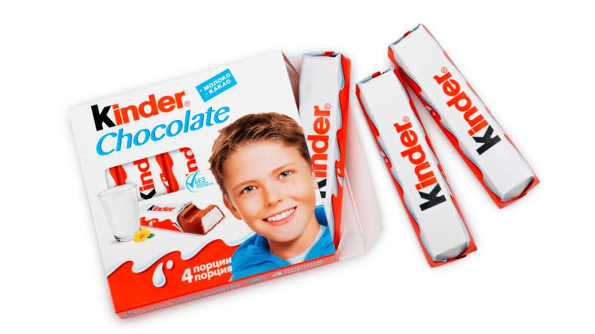 Chocolate Kinder