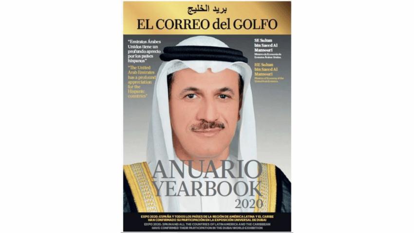 About International Media amplía su cobertura internacional a Oriente Medio tras la firma del contrato de representación con 'El Correo del Golfo'