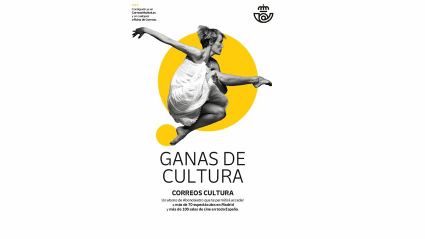 Correos Cultura, abonoteatro que permite asistir a 70 espectáculos madrileños